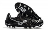 Mizuno Morelia Neo II Made in Japan